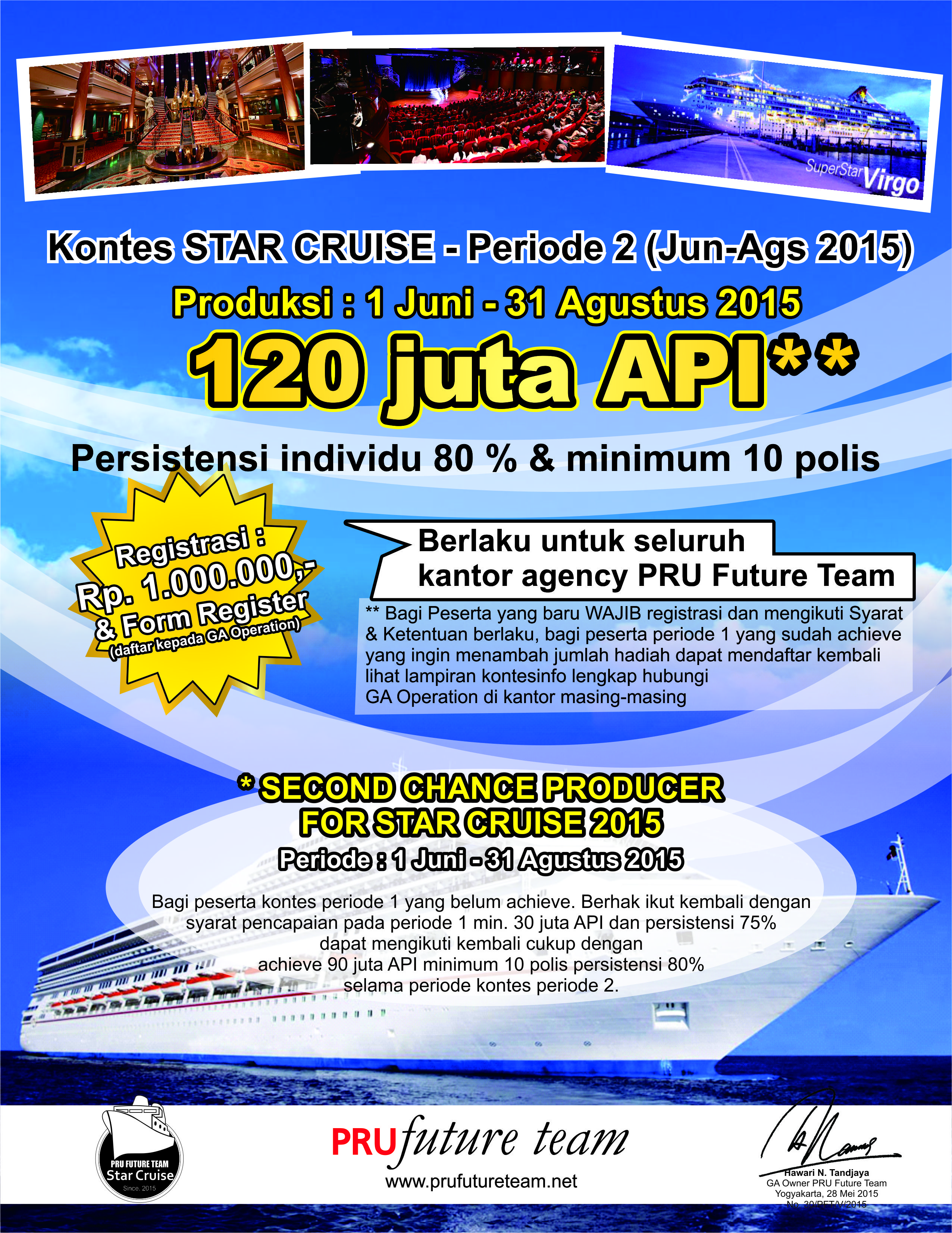 STAR CRUISE CONTEST – 2nd